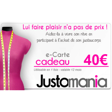 https://www.justomania.fr/316-thickbox/e-carte-cadeau-40.jpg